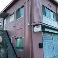 Guest House 017(reina) Kawauchi