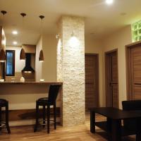 Lux Apartment #1