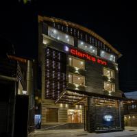 Clarks Inn Srinagar