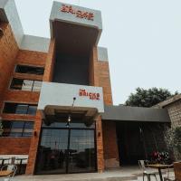 The Bricks Hotel