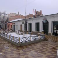 Hostel Arco Iris (Sumaj Pacha)