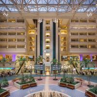 Hyatt Regency Orlando International Airport Hotel, hotell Orlandos