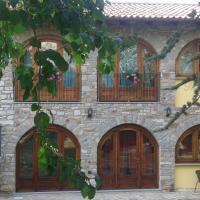 Residenza Audè