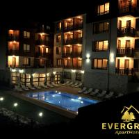 Evergreen ApartHotel