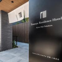 Tomoya Residence Hotel Kyoto