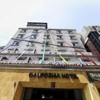 캘리포니아 호텔