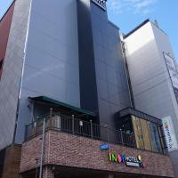 인디 호텔