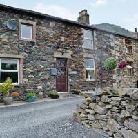 Brackendale Cottage