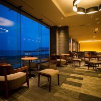 湯之川渚太子酒店