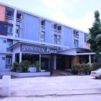Pimann Place Hotel