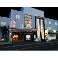 Hotel Aicome Azumino (Adult Only)