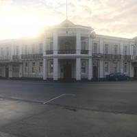 Grand Hotel - Whangarei