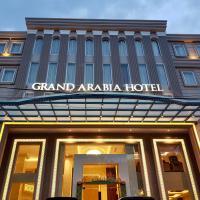 Grand Arabia Hotel