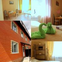 Guest House on Uritskogo