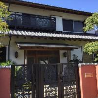 Guesthouse Tosa Hanare