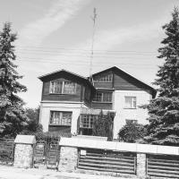 Aghrougolok Hostel