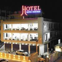 Hotel Kutch Heritage by ZingoHotels