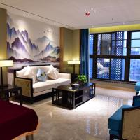 Fei Er Rui Fashion Hotel