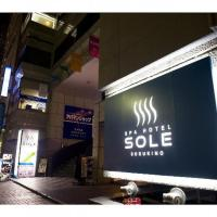 Spa Hotel SOLE Susukino