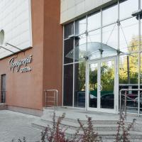 Hotel Gorodskoy