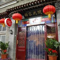 Happy Dragon Lucky Family Hostel Bei Jing Lama Temple San Li Tun Bar Street