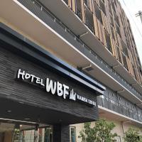 難波惠比壽 WBF 飯店