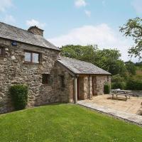 Damson Cottage - LM1