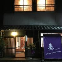 Shingu Guest House 奏