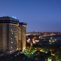 Hilton Colombo Hotel