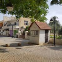 Holy Tree hostel