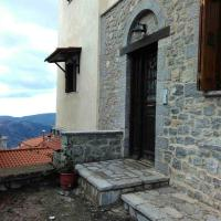 Holiday Apartments in Arachova