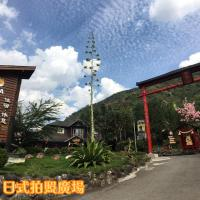 Melon Shan Spa World
