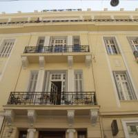 Athens Kolonaki ENTIRE PLACE Luxury Home