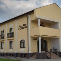 Alba Forum