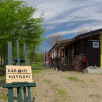 A small house on the prairie i B & B Hayashi