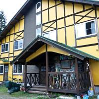Guesthouse Kinzaza