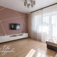 Apartment TwoPillows Sheksninsky 8