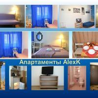 Apartment AlexK