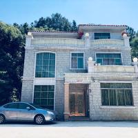 Shanquan Villa
