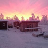 北極美食山林小屋