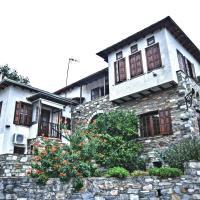 Σπίτι στο βουνό με μπάρμπεκιου και αυλή