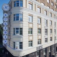 Кулибин Парк-Отель & СПА