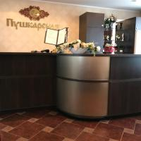 Hotel Pushkarskaya