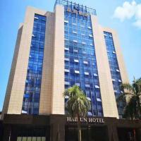 Shantou Hairun Hotel