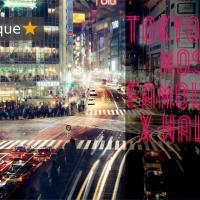 ★TOKYO TREASURES★ Shibuya Scramble Crossing! +WiFi