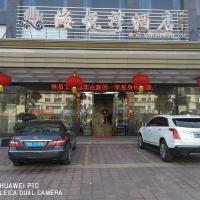 海丰海悦湾酒店