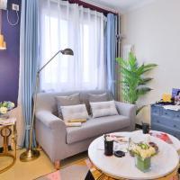 Beijing Haidian·Zhongguancun· Locals Apartment 00134860