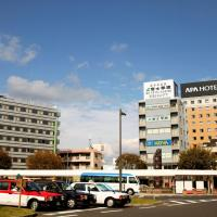 โรงแรมเอพีเอ คาโงะชิมะ ชูโอ-เอคิมาเอะ