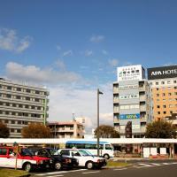 APA 호텔 가고시마 추오 에키마에