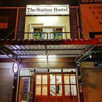 The Station Hostel